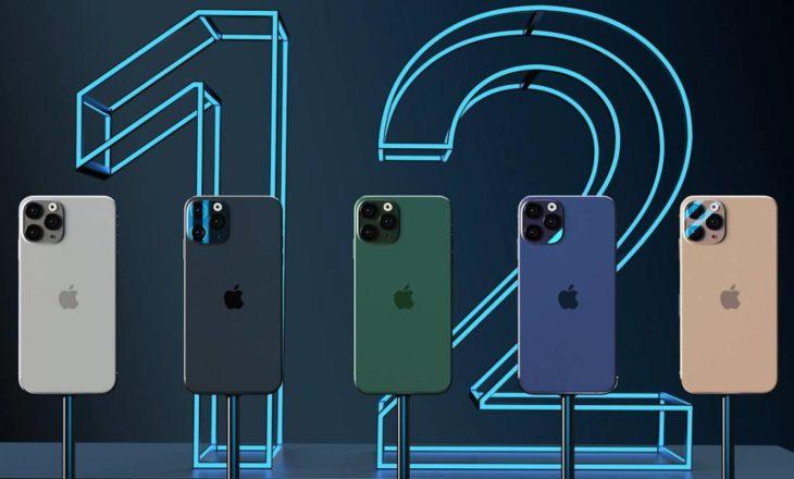 IPhone i parë 5G prezantohet më 15 shtator